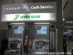 banking in japan 2 Currency Exchange and Banking in Japan