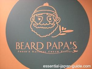 beard papa japan Japanese Cake