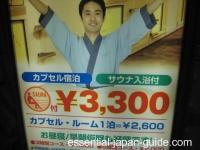 capsule hotel 3 Japanese Capsule Hotel