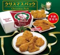 christmas in japan 1 Christmas in Japan
