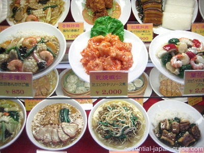 chukagai food replicas Yokohama Chinatown (Chukagai)