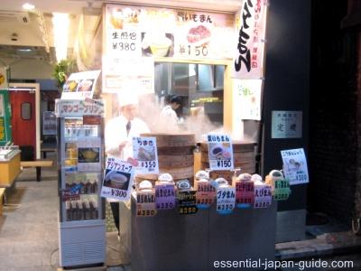 chukagai steamed buns Yokohama Chinatown (Chukagai)