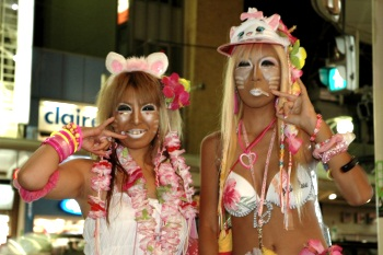 ganguro Japanese Fashion Trends