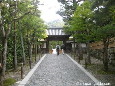 ginkakuji 2 Ginkakuji Silver Pavilion