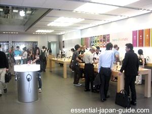 ginza apple store Ginza