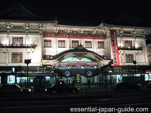 ginza kabuki theater Ginza