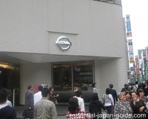 ginza nissan gallery Ginza