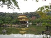 golden pavilion 1 Kinkakuji Golden Pavilion