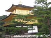 golden pavilion 2 Kinkakuji Golden Pavilion