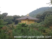 golden pavilion 3 Kinkakuji Golden Pavilion