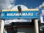 hikawamaru icon Yokohama Guide