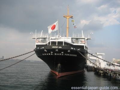 hikawamaru top Hikawa Maru