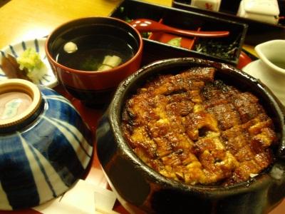 hitsumabushi 1 Nagoya Travel Guide