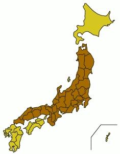 japan islands honshu Japan Islands
