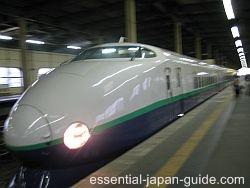 japan rail travel 1 Japan Rail Travel