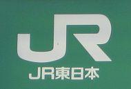 japan rail travel 10 Japan Rail Travel