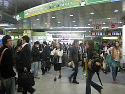 japan rail travel 11 Japan Rail Travel