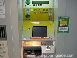 japan rail travel 3 Japan Rail Travel