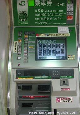 japan rail travel 9 Japan Rail Travel
