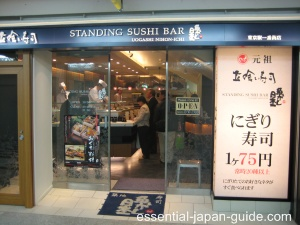japan sushi standneat Essential Japan Sushi Guide