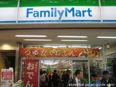 japanese convenience stores top Japanese Convenience Stores