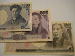 japanese currency 1 An Explanation of Japanese Currency