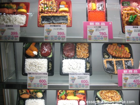 japanese food displays 5 Japanese Food Displays