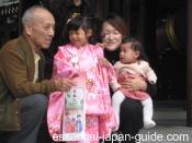 japanese holidays 6 Japanese Holidays