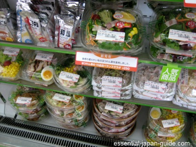 japanese konbini foods 2 Japanese Convenience Stores