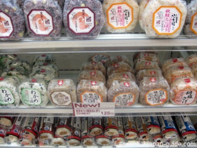 japanese konbini foods 3 Japanese Convenience Stores