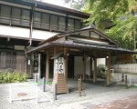 japanese ryokan thumb Where to Stay