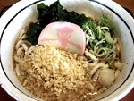 japanese udon icon Eat
