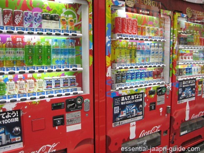 japanese vending machines top Japanese Vending Machines