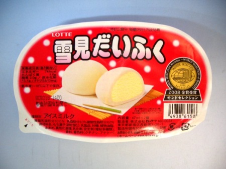 mochi ice cream 1 Japanese Ice Cream