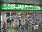 narita airport 4 Narita Airport Guide