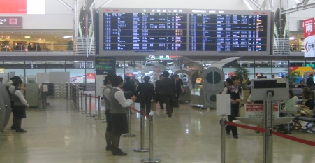 narita airport top Guide to Airports in Japan