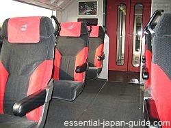 narita express 1 Narita Express