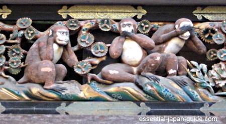nikko threemonkeys Nikko Travel Guide