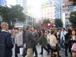 population of japan 1 Population of Japan