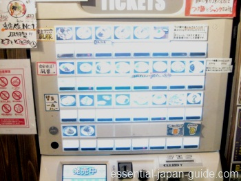 ramen ticket machine 1 ramen noodles