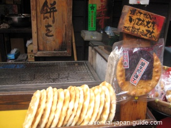 senbei Traditional Japanese Sweets and Snacks