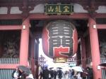 sensoji icon Tokyo Travel Guide