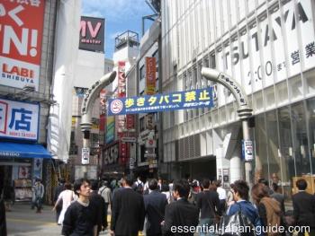 shibuya centergai 1 Shibuya