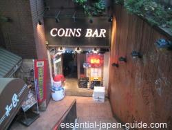 shibuya coinsbar 1 Shibuya