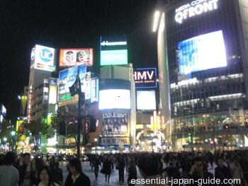 shibuya hachiko 1 Shibuya