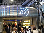 shibuya icon Tokyo Travel Guide