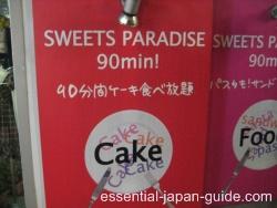 shibuya sweetsparadise 1 Shibuya