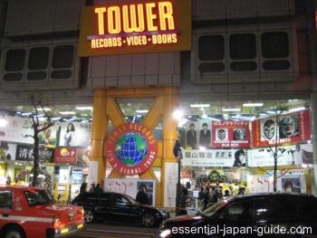 shibuya towerrecord 1 Shibuya