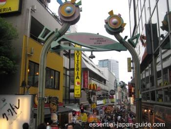 takeshita doori 1 Harajuku Tokyo