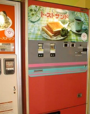 toast vending machine Japanese Vending Machines